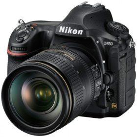 Digitális fényképezők