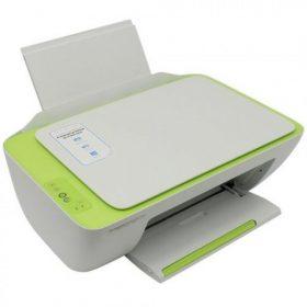 Multifunkciós tintasugaras nyomtató