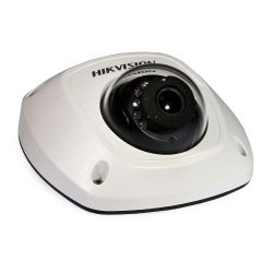 Hikvision DS-2CD2542FWD-IS 2,8mm 4MP WDR IP dómkamera