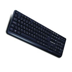 Silverline KB-889 Multimédiás billentyűzet USB