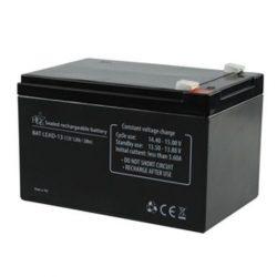 UPS 12V 12Ah szünetmentes akkumulátor