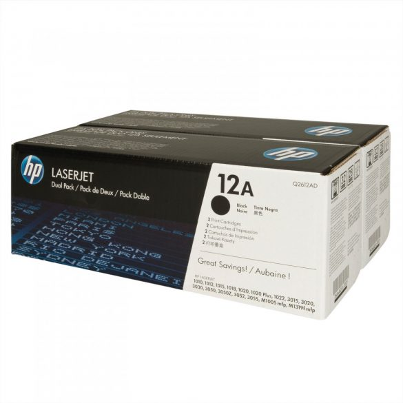 HP 2612AD toner