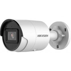 DS-2CD2046G2-I 4mm 5MP AcuSense WDR fix EXIR IP csőkamera