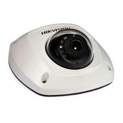 Hikvision DS-2CD2542FWD-IS 2,8mm 4MP WDR IP dómkamera